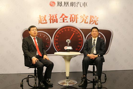 赵福全对话李开国:技术创新关乎产业安全