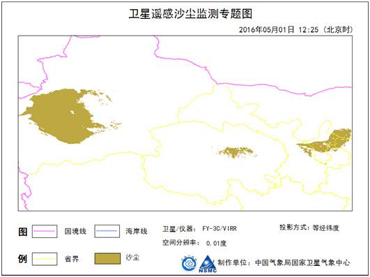 图3 FY-3C气象卫星监测专题图2016年5月1日12:25(北京时)
