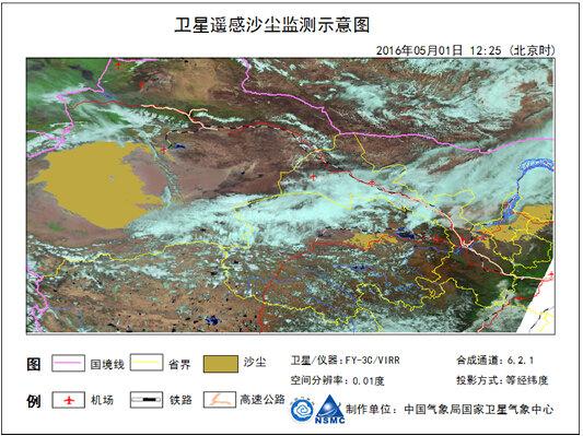 图2 FY-3C气象卫星监测示意图像2016年5月1日12:25(北京时)