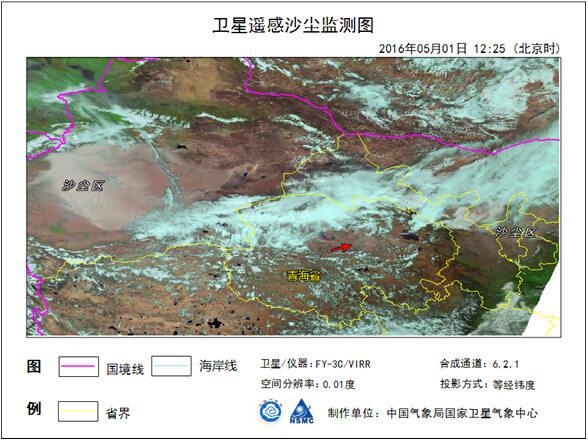 图1 FY-3C气象卫星监测图像2016年5月1日12:25(北京时)