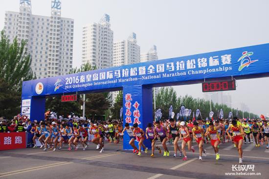 [美丽河北]秦皇岛国际马拉松 魅力无限 激情飞扬