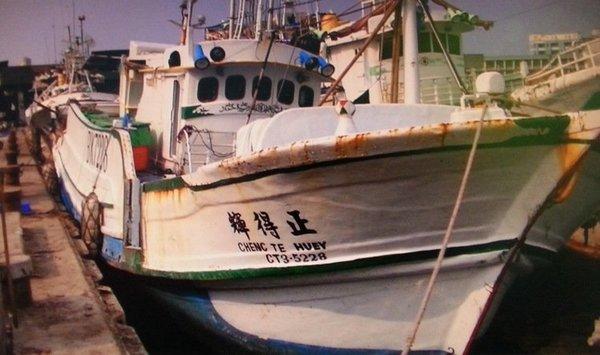 """琉球籍渔船""""正得辉号""""。(图片来源:台湾琉球渔会)"""