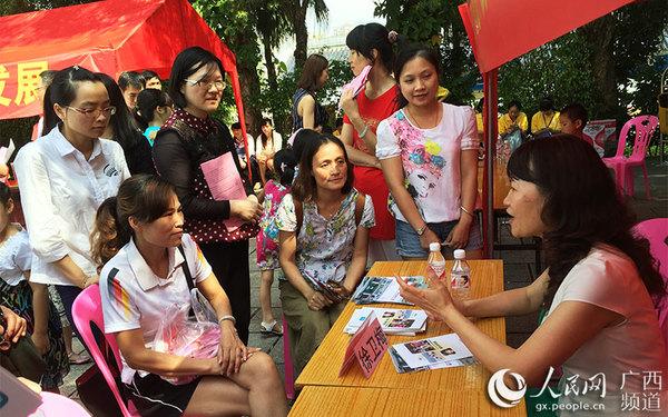 广西师范大学,广西幼儿师范高等专科学校等多家单位协办的2016年广西