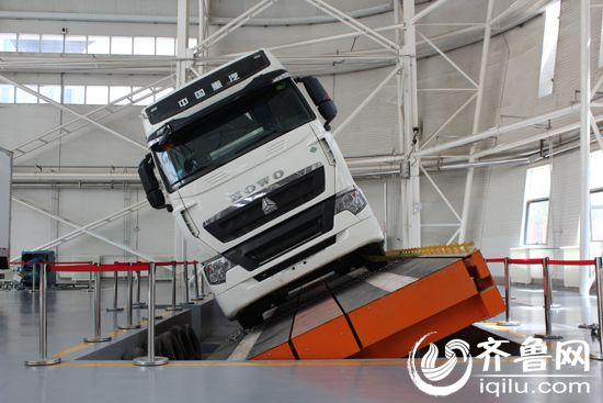 中国重汽优化产业结构