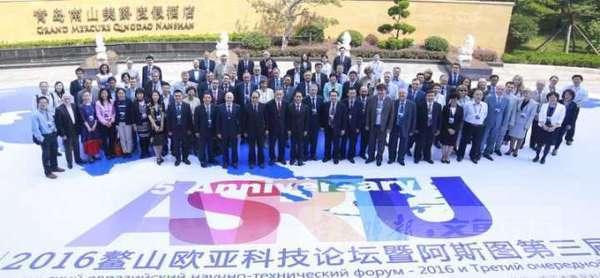 先后3次在青岛举办大型科技创新论坛