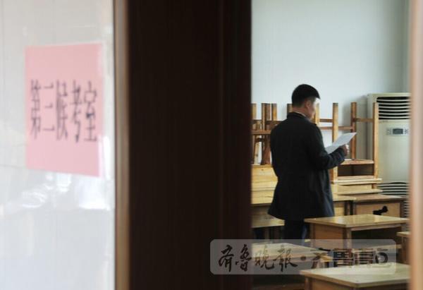 济宁公布市属事业单位拟进入面试范围人员名单