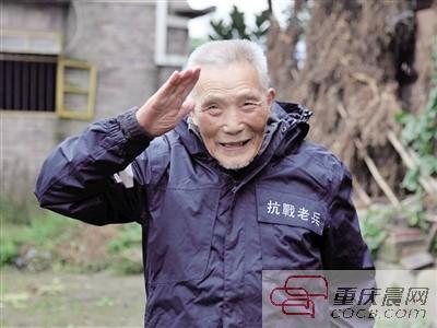 老兵敬礼.-95岁抗战老兵走了,他曾用青春点亮我们的生活