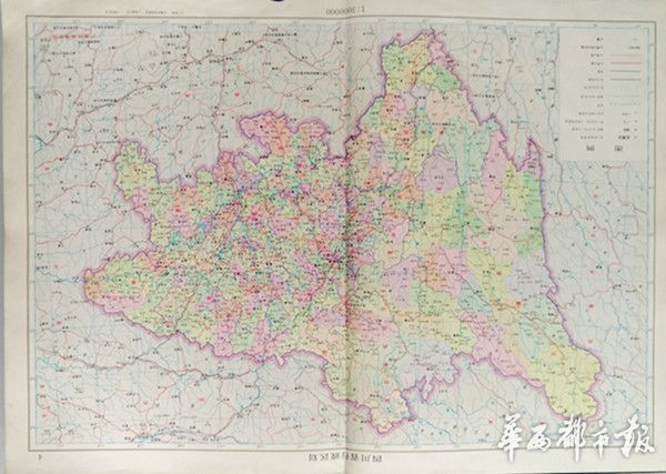 1980年四川省行政区划图
