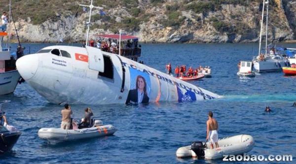 外媒:土耳其小城为吸引潜水客将a300客机沉海底