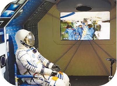 """版) """"长征五号""""及""""长征七号""""火箭模型 6月1日—7日,国家""""十二五""""科技图片"""
