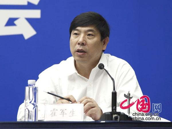 中国营养学会微量元素营养分会副主任委员霍军生