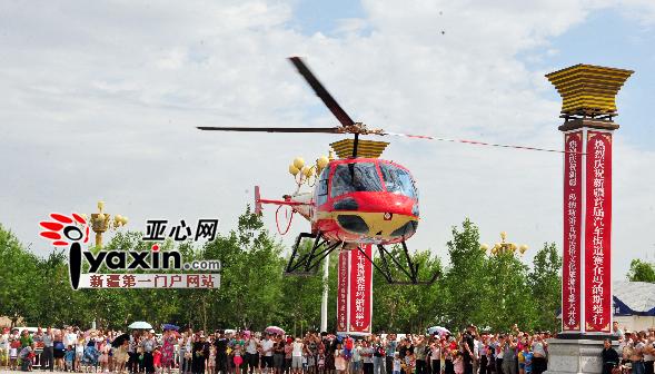 新疆玛纳斯县举办国际特种旅游节 推介旅游资源