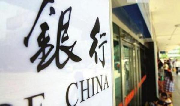 中国-并严格遵守买卖交易的原则