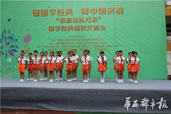 小学生v精英《少年中国说》。精英小学图片