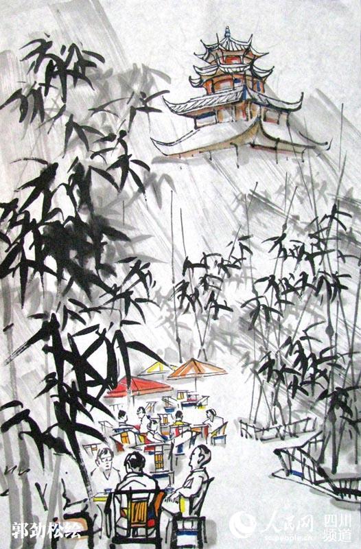 画家手绘成都十大茶馆