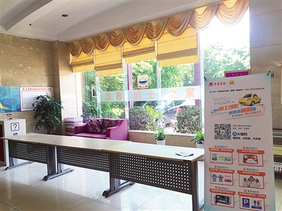 康热线携手重庆华西妇产医院打造 的士之家