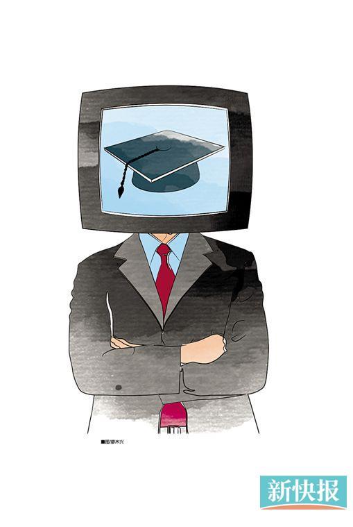 在线技能教育平台启动千校计划 助力传统职业