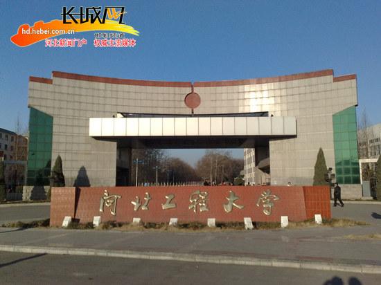 017天津音乐学院是双一流大学吗,天津音乐学院入选了吗