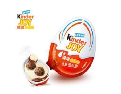 很多人爱吃这款巧克力 被指含致癌物法国超市已