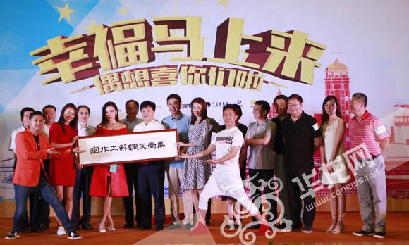 """今(13)日,""""马尚来调解工作室""""揭牌仪式在江北区举行。 首席记者 李文科 摄"""