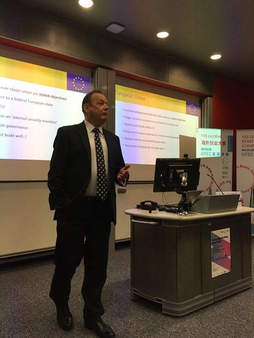 剑桥大学资深教员Mr.Simon Stockcley就英国退欧和创业机遇发表演讲