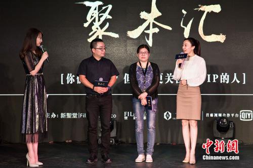 新丽电影总裁李宁、大盛国际传媒总裁安晓芬、基美影业总裁程笳淇 来源:主办方提供