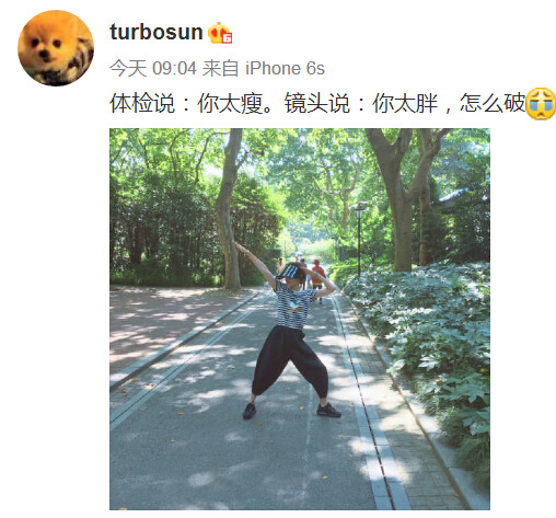 孙俪摆超人造型夸张可爱 网友批邓超拍照技术差