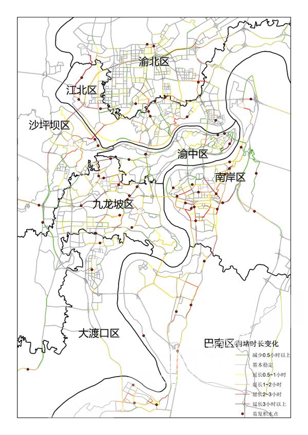 中国重庆市地图全图_重庆地图高清版大图