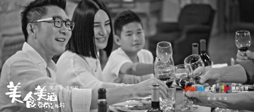 优酷旅游《美食美酒带你去旅行》第二季上线美食特色瓦胡岛图片