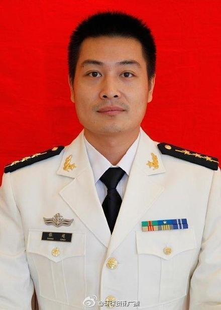 航母舰载机飞行员牺牲,曾是王伟生前所在部队一员