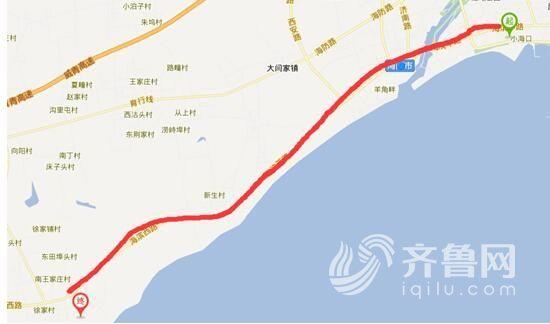 2016仙境海岸 海阳国际马拉松赛赛道图