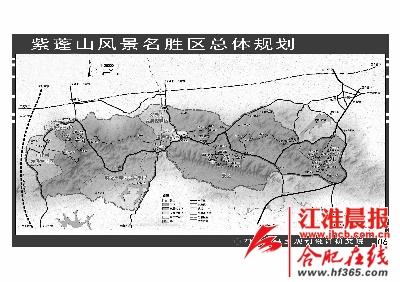 紫蓬山风景名胜区总体规划图
