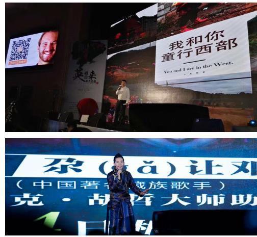 尼克胡哲《我和你,童行西部》演讲会在京完美