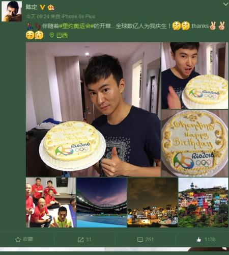 当奥运遇上生日:看奥运健儿许了啥心愿