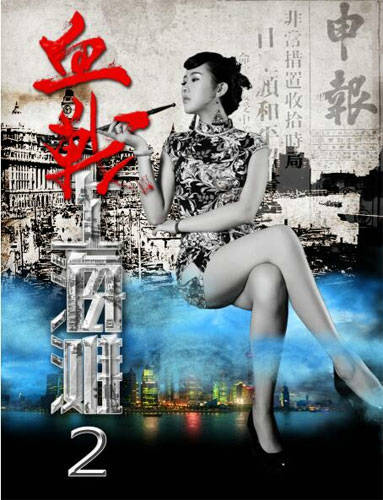 21/4/13上海ktv招聘公关佳丽自动决和甜和上海滩2行将上线程程遭蒙壁咚20