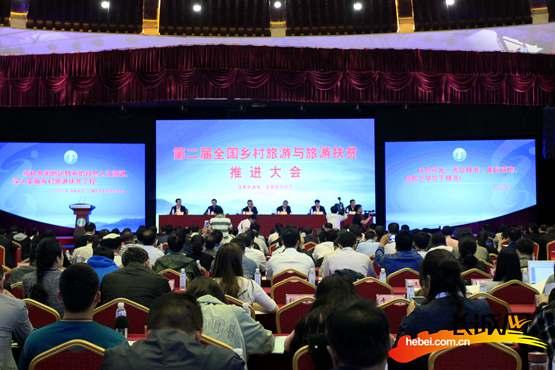 第二届全国乡村旅游与旅游扶贫推进大会现场。长城网 张世豪 摄