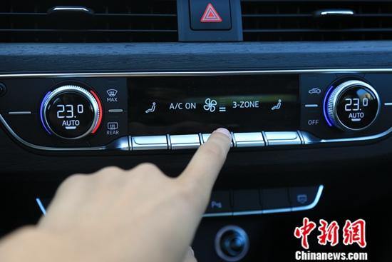 空调面板金属按键具有触摸功能科技质感强