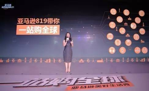 """跨境电商进入大选品时代,亚马逊1000万单之后正在破解""""中国魔咒"""""""