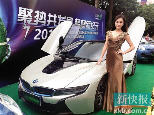 现场多款品牌汽车进行展示,与多家新能源汽车品牌合作,如奇瑞高清图片