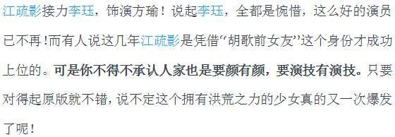 《新情深深雨蒙蒙》角色确定赵丽颖演女一,男一是他