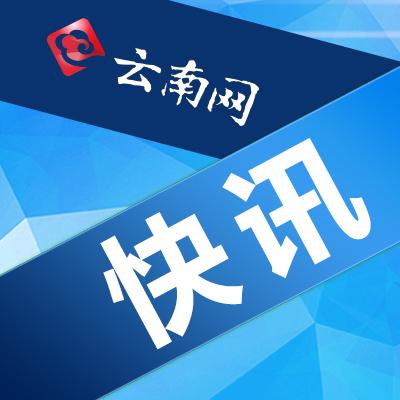 为主题的2016年云南省第一期高层次人才创新论坛在云南农业大学举图片