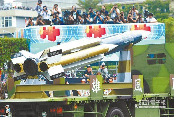 雄三飞弹。(图片来源:台湾《中国时报》)