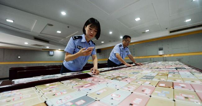 """""""北京警方退还500部被盗手机 多数是iphone"""