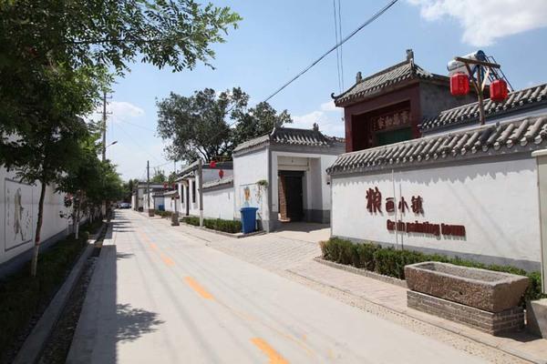 共同探索上海国际大都市周边小城镇创新协调发展之道
