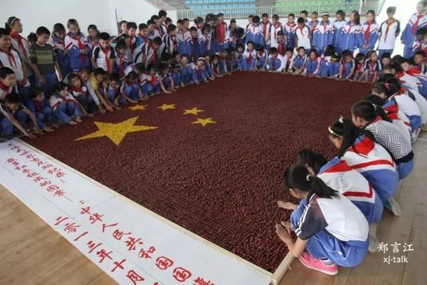 世界上由最多颗红枣摆成的国旗图案