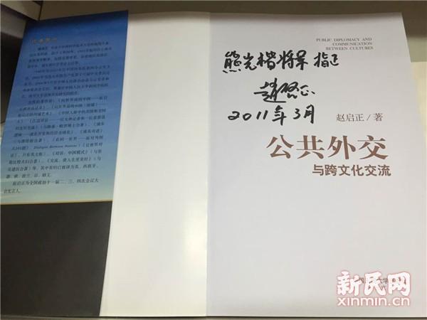 老将军获赠中学母校延安高中读出千余本珍贵前高中感恩国词汇图片
