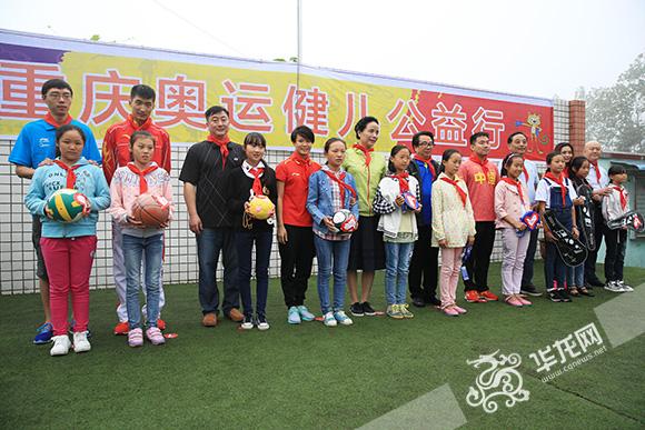 公益小学奥运行前进万盛走进健儿施廷懋和孩哪些民办小学有重庆的九龙坡区图片