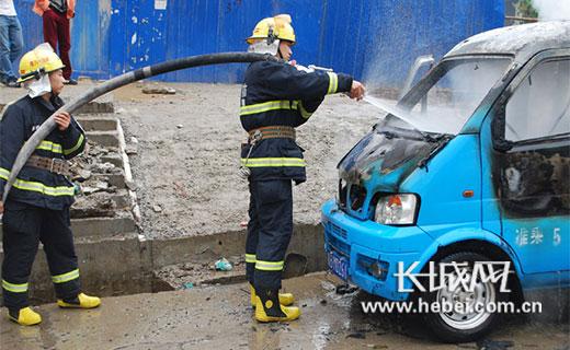 救援现场。图片由承德公安消防支队提供