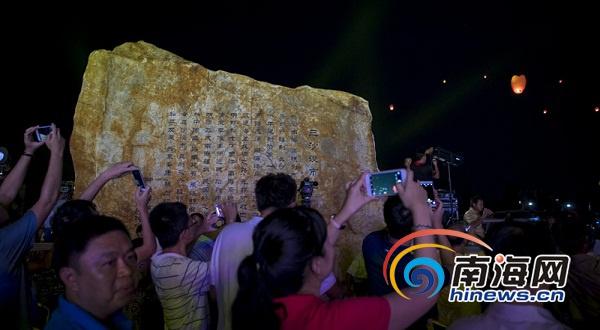 9月15日,三沙市永兴岛,主题为《三沙月圆》迎中秋晚会在永兴岛举行
