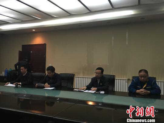 图为西宁经济开发区甘河工业园区就事故召开新闻发布会。 胡贵龙摄